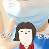 医療脱毛の施術は誰がするの?やっぱりドクター?それとも看護師?